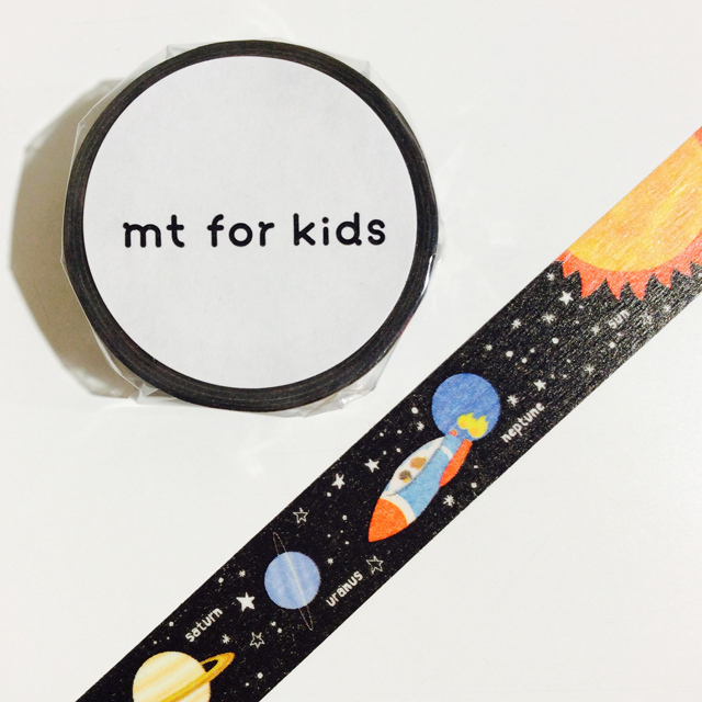 mt for kids 1P 惑星