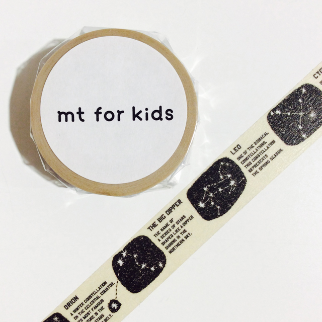 mt for kids 1P 星座