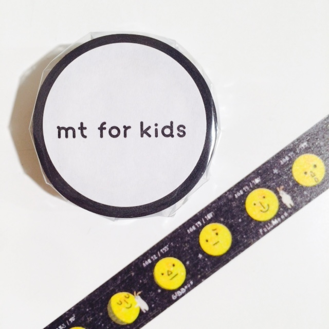 mt for kids 1P 月