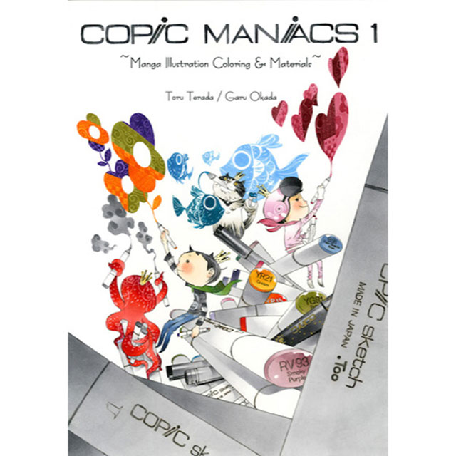 COPIC MANIACS vol.1(英語版)