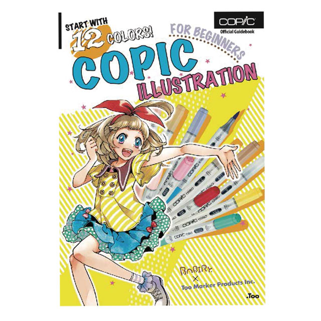 COPIC ILLUSTRATION 英語版