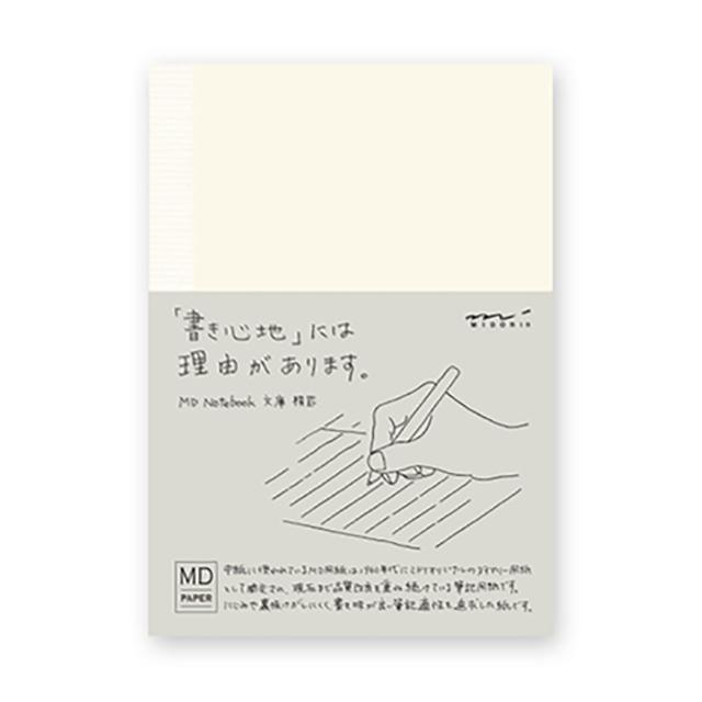 7c1318bb13 MDノート 文庫 横罫 モノづくりを楽しむサイト cotora monora ...