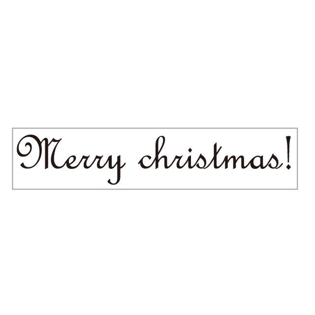 メリー クリスマス 英語